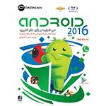 Android 2016 (Ver.6) 2DVD9 Parnian