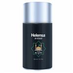 اسپری خوشبو کننده هوا هلنسا مدل Haram حجم 300 میلی لیتر