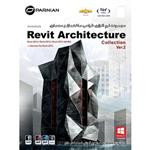 Revit Architecture Collection DVD9 Parnian