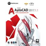 AutoCAD 2017.1.1 & LT DVD9 Parnian