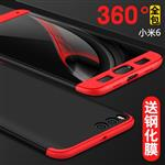 full case 3in1 Xiaomi mi6