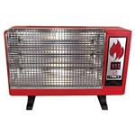 Arasteh 2000 Electric Heater