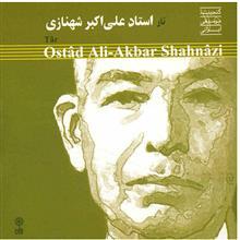 آلبوم موسيقي تار استاد علي اکبر شهنازي 1