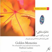 آلبوم موسيقي خاطرات طلايي 1 - فريبرز لاچيني