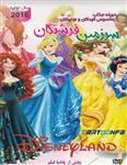 انیمیشن دخترانه سرزمین فرشتگان دوبله فارسی