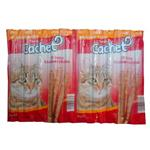 Classic Cachet Mit Geflugel and Leber Cat Sticks 0.1 Kg