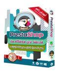پیمان سافت آموزش تصویری طراحی فروشگاه اینترنتی بدون کد نویسی آموزش تصویری طراحی فروشگاه اینترنتی بدون کد نویسی