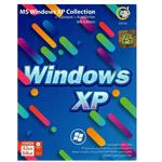 ویندوز XP Collection نشر گردو