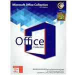 Gerdoo Microsoft Office Collection 7th Edition Software
