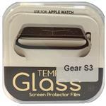 محافظ صفحه نمایش شیشه ای تمپرد مناسب برای ساعت هوشمند سامسونگ Gear S3