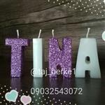 شمع های حروف و عدد سفارشی با نام و رنگ دلخواه شما