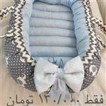 تشک گارد دار نوزاد