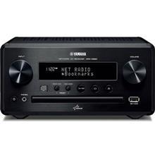 Yamaha CRX-N560 Network CD Receiver