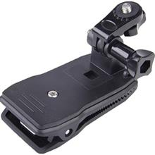 AEE J02 Housing Clip Buckle