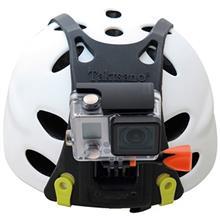 Rollei Helmet Mount Front Pro