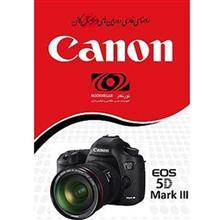 Canon EOS 5D Mark III Manual