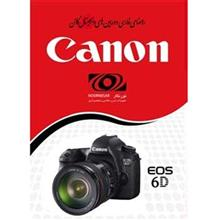Canon EOS 6D Manual