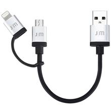 Just Mobile AluCable Duo mini USB To microUSB And Lightning Cable 10cm