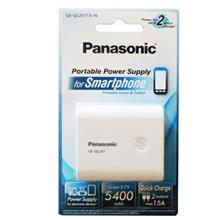 Panasonic QE-QL201TA-W 5400mAh Power Bank