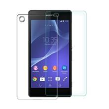 Sony Xperia Z2 (L50/L50W) Nillkin H Plus Anti-Explosion Glass