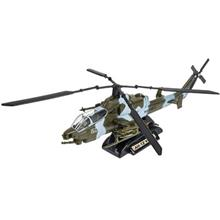 هلي کوپتر موتورمکس مدل  Bell AH-1Z Viper