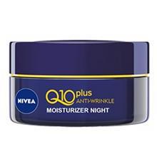کرم ضد چروک شب نيوآ مدل Q10 Plus حجم 50 ميلي ليتر