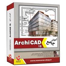 ArchiCAD 18 Trainig