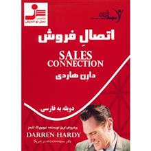کتاب صوتي اتصال فروش اثر دارن هاردي