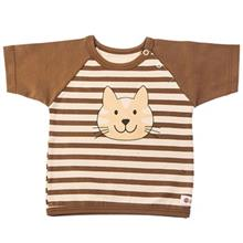 Neda And Saragol 3052 Baby T-Shirt With Short Sleeve