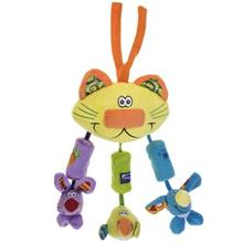 Playgro Animals Doll Pendant