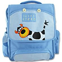 Milan Cute Cow Design Backpack