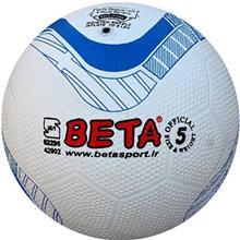 توپ فوتبال لاستيکي بتا مدل PSRG5