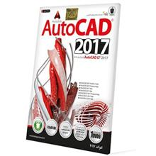 Baloot AutoCad 2017 Software
