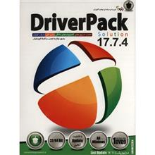 Baloot Driver Pack Solution 17.7.4 Software