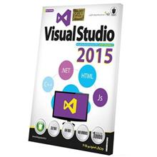 Baloot Visual Studio 2015 Software