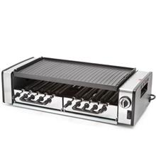Hardstone BQ4701 Barbecue
