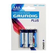 Grundig Plus AAA 325mAh