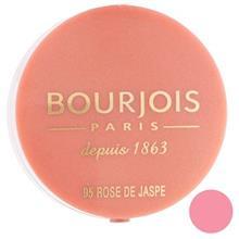 رژ گونه بورژوآ شماره Rose De Jaspe 95