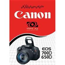 Canon 650D/700D Manual