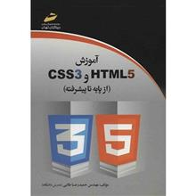 HTML5 And CSS3 From Basic To Advance