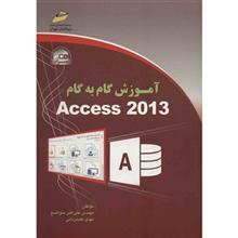 Access 2013 Step By Step