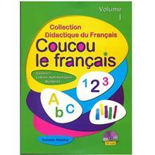 کتاب زبان Coucou Le Francais Volume I