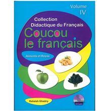 کتاب زبان Coucou Le Francais Volume IV