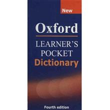 کتاب زبان Oxford Learners Pocket Dictionary اثر Martin H. Manser