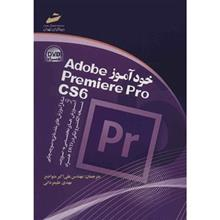 Adobe Premiere Pro CS6 Training Workbook