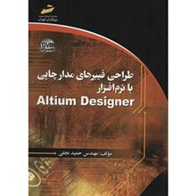 Circuit Board Design with Altium Designer Software