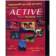 Active - Skills For Reading: Book 1