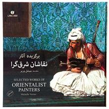 Selected Works of Orientalist Painters