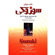 Suzuki Violin School - Book 2 - Vol. 3, 4, 5