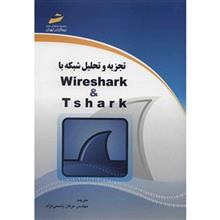 Network Analysis With Wireshark and Tshark